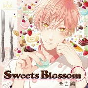 sweets-blossom1.jpg